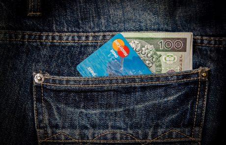 מה אתם חייבים לדעת כשאתם לוקחים הלוואה לכל מטרה?